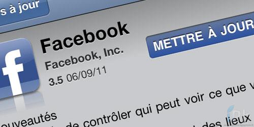facebook 3.5 App Store   Facebook pour iPhone mis à jour en 3.5