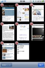 gtfs1 Cydia   GridTab For Safari se met à jour