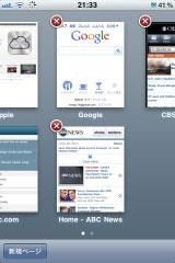 gtsf3 Cydia   GridTab For Safari se met à jour