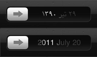slidecal1 Cydia   SlideCal : Afficher la date dans le slide du LockScreen