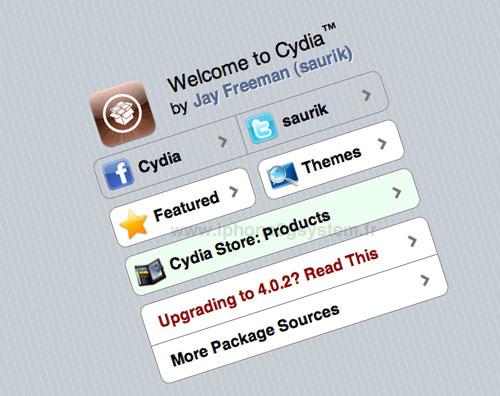 cydia News   Saurik attaque en justice le propriétaire du domaine cydia.com