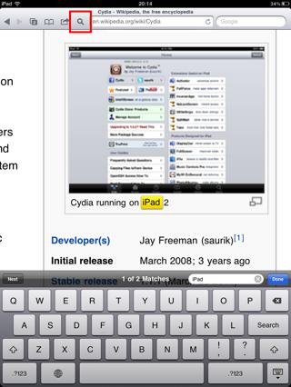 easyfindonpage1 Cydia   Trouvez facilement des mots dans une page web avec EasyFindOnPage