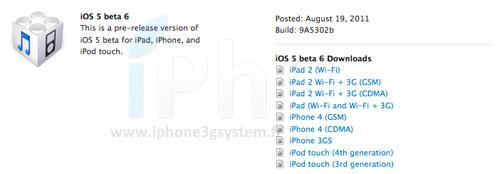 ios5 beta 6 dev News   iOS 5 bêta 6 enfin disponible !