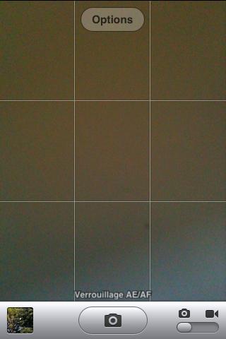photo1 News   iOS 5 bêta 6 : Liste des nouveautés [MAJx4]
