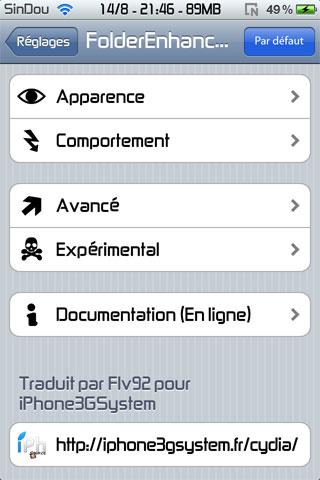 screen1 359 iPhRepo – Mises à jour et ajouts de debs du [28/07/2011] au [21/08/2011]