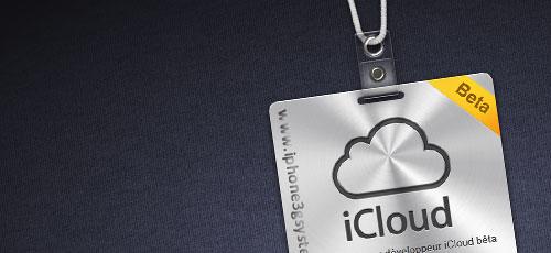 iCloud Vers une unification des comptes iTunes et iCloud ?