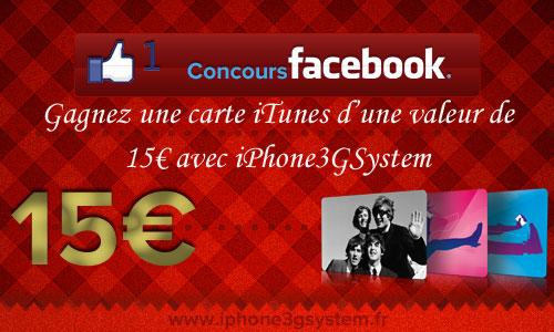 iTunesCardContest Gagner une carte iTunes de 15€ avec iPhone3GSystem [RAPPEL]