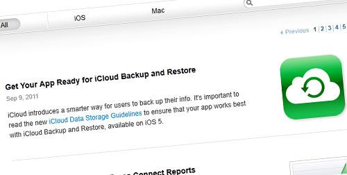 icloud backup Développeurs : Apple vous invite à adapter vos applications à iCloud