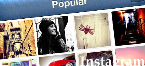 instagram2 Instagram mise à jour en version 2.0.1