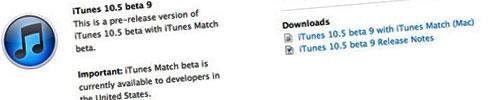 itunes10.5 beta9 iTunes 10.5 bêta 9 disponible au téléchargement