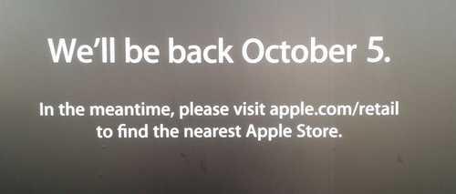 zoom October Photo : Le Keynote du 5 Octobre confirmé ?