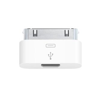 MD099 Apple lance un adapteur micro USB pour iPhone
