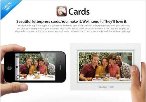 cards Cards : Une application pour envoyer des cartes postales