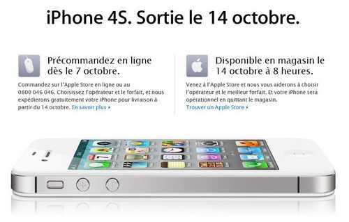 dispo Tim Cook présente liPhone 4S et liOS 5
