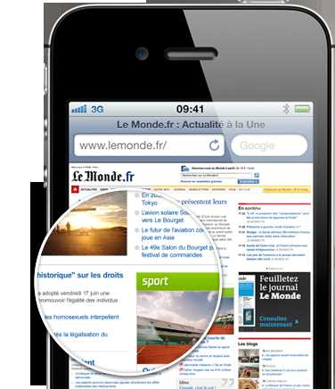 features retina Tim Cook présente liPhone 4S et liOS 5