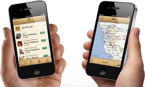 find my friend Localiser mes amis : Apple lance la localisation entre amis