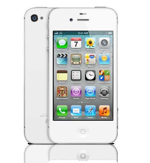 iphone4s2 Problème dantenne : Définitivement réglé sur liPhone 4S
