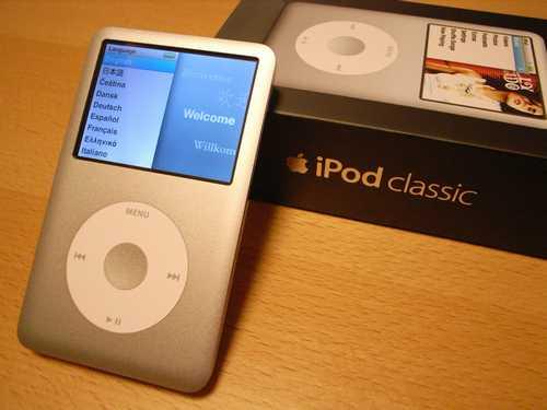 ipod classic La catégorie des Jeux pour iPod Classic a été retirée