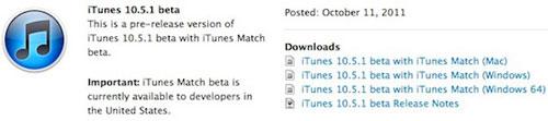 itunesbeta Apple propose iTunes 10.5.1 beta aux développeurs