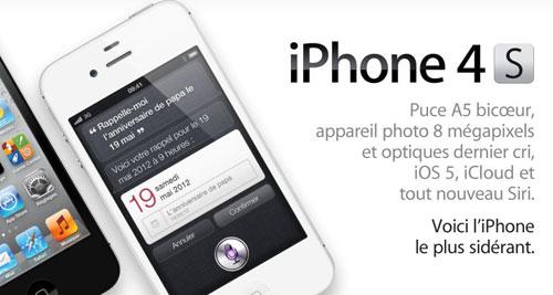 spotpub Trois nouveaux spots publicitaires pour liPhone 4S