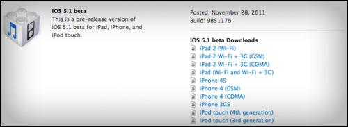129 iOS 5.1 bêta 1 disponible pour iPhone, iPod Touch et iPad