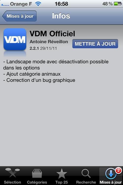 VDM VDM Officiel se met à jour et apporte une nouvelle catégorie