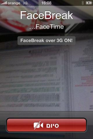 facebreak1 Le tweak Cydia Facebreak passe en version 1.80 [CRACK]