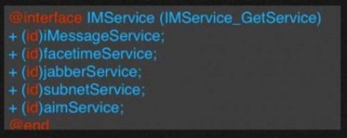 ichatiniosrumor 414x166 iChat présent sur iOS 5 ?