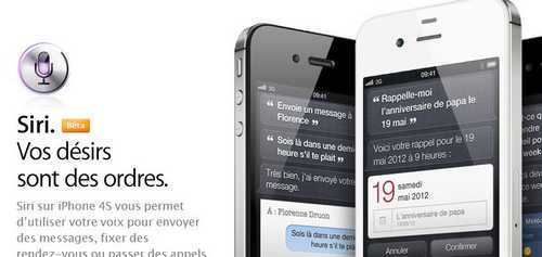 siri conso Pourquoi liPhone 4 ne profite pas de Siri ?