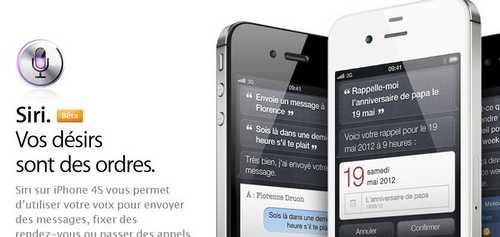 siri conso La consommation en données de Siri