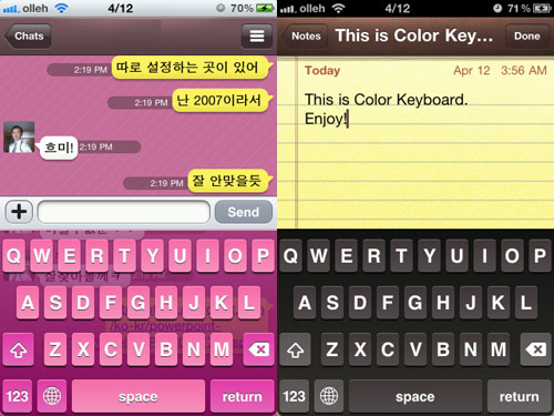 colorkeyboard [CYDIA] Liste des tweaks compatibles iOS 5.1.1