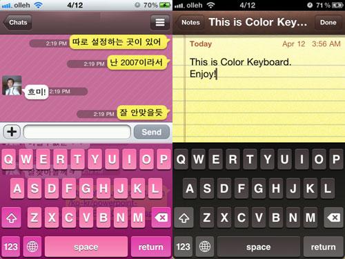 colorkeyboard [CYDIA] Liste des tweaks compatibles iOS 5.1.1