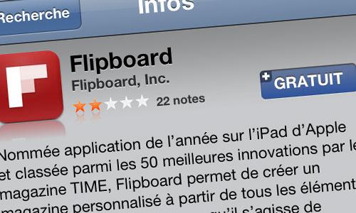 flipboard iphone Flipboard devient universelle