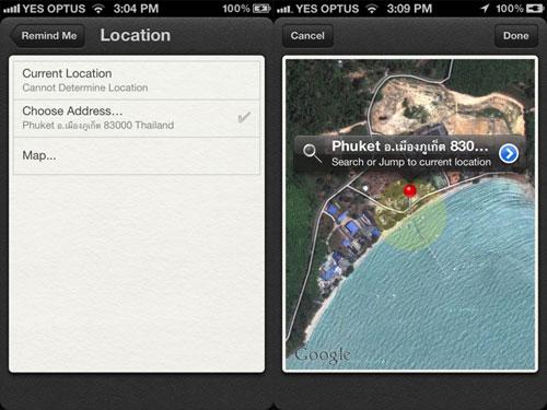 mapreminders MapReminders passe en version 1.2.1