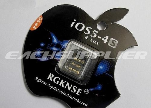 R SIM R SIM : Désimlock de liPhone 4S sous iOS 5.0 et 5.0.1