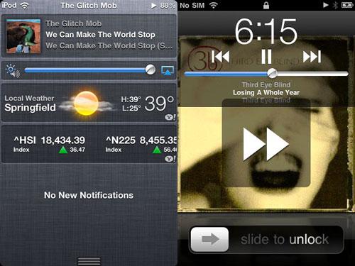 musiccontrolspro Music Controls Pro passe en version 1.1.2 1