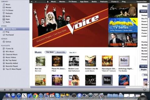 mzl.tvtcfkvr.320x480 75 Les mises à jour App Store du 21 Février 2012