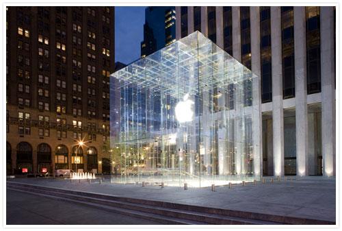 apple store ny Les Apple Stores vont pousser en masse cette année !