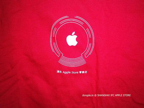 applestorechine iph Chine : un Apple Store pour 216 millions de clients