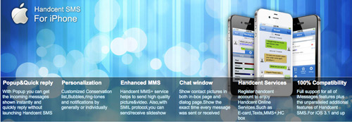 hSMS Cydia : HandcentSMS passe en version 1.1.2