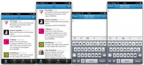5 500x228 iPhone 5 : Le Springboard dun écran de 4 pouces
