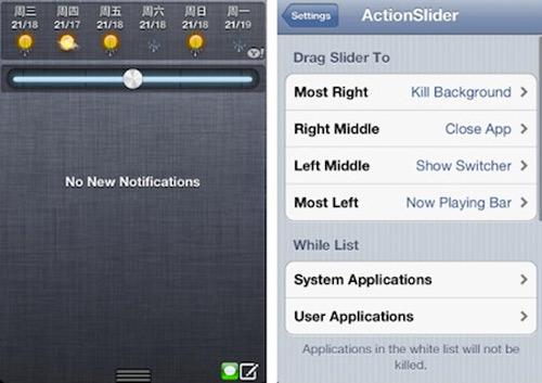 ActionSlider Cydia 2 Cydia : ActionSlider passe en version 1.2 1