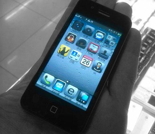 iphone nano fake iPh Un iPhone nano pour cette année ?