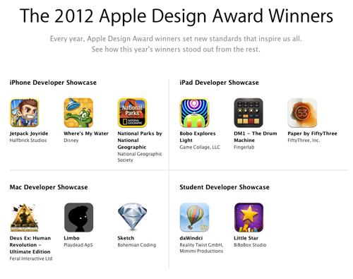 2012 Apple Design Awards Les gagnants Apple Design Award 2012