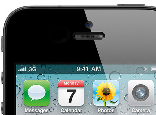 iPhone 5 camera front Cydia : WaveOff, allumez et éteignez votre appareil en un seul geste