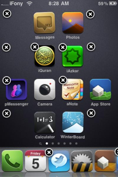iblank [CYDIA] Liste des tweaks compatibles iOS 6