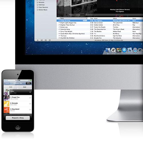 itunes1 iTunes 11 : une mise à jour majeure à venir ?