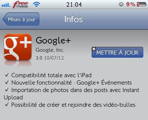 Google+ Lapplication Google+ devient compatible avec liPad