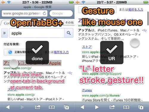safarien Cydia : Sleipnizer for Safari passe en version 2.6.1 1
