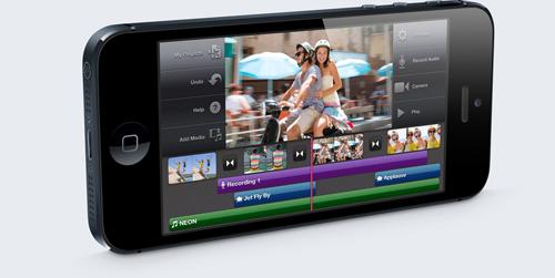 iphone5 header CONCOURS : un iPhone 5 16Gb à gagner [RÉSULTAT]